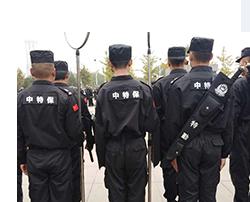 经营场所保安人员的作业责任介绍