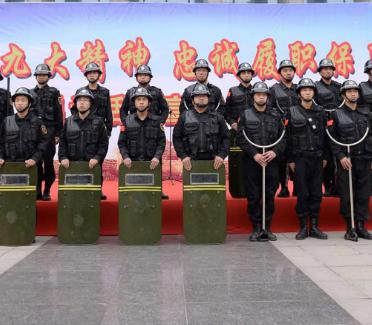 济宁保安公司加盟