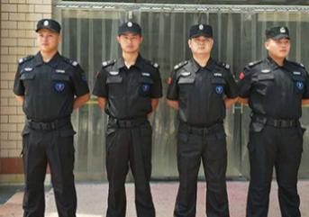 保安公司保安员的任务办法及技巧