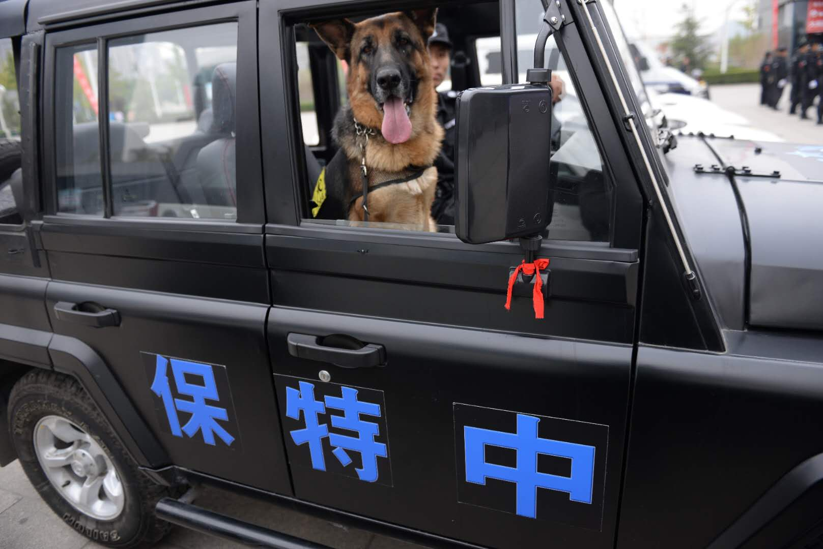 聊城保安公司