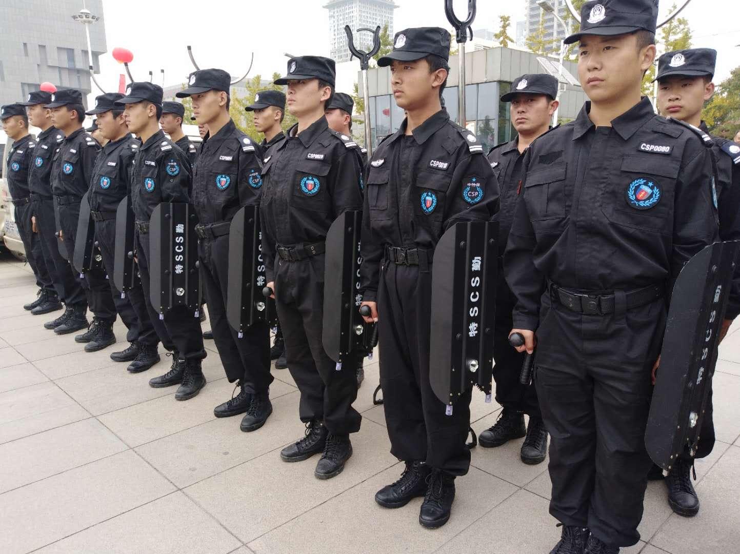 聊城安保服务公司