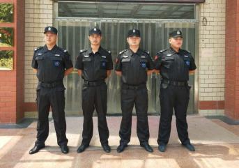 聊城保安公司的内部安全秩序!