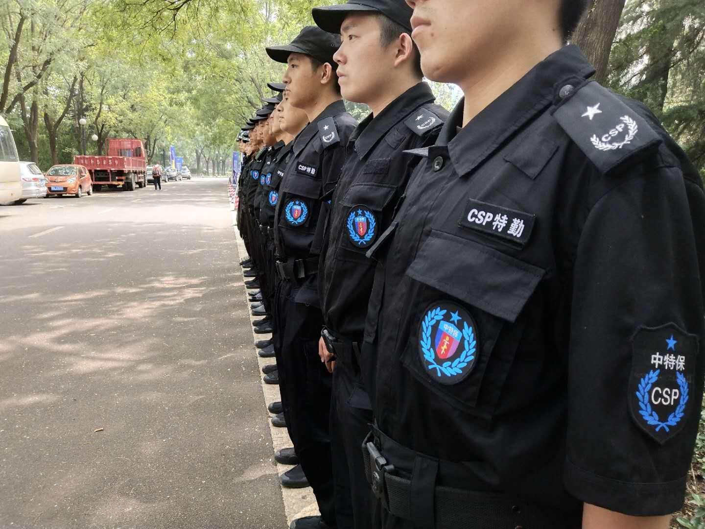聊城保安服务