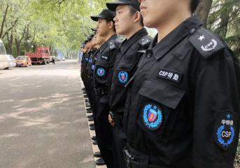 聊城保安服务有哪些培训值得我们学习?
