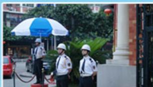 聊城保安如何避免危险情况的发生