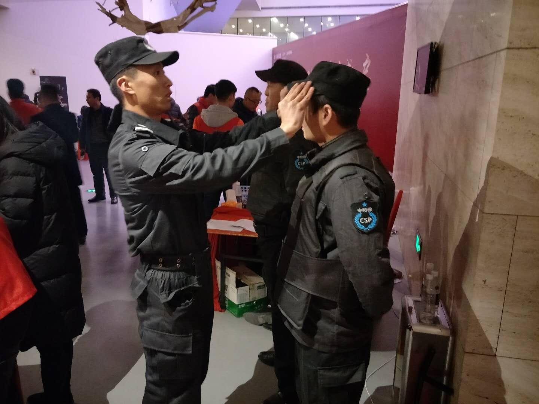 聊城保安服务公司
