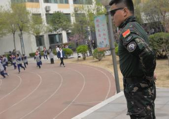 聊城保安服务公司现场指挥原则