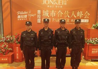 保安员在巡逻中常见的十一种可疑情况
